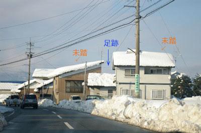 20100117_yane