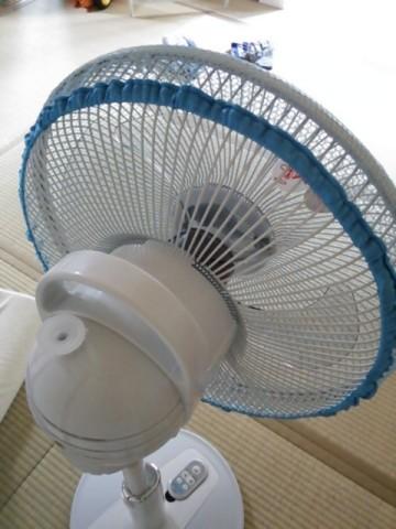 扇風機カバーGET!