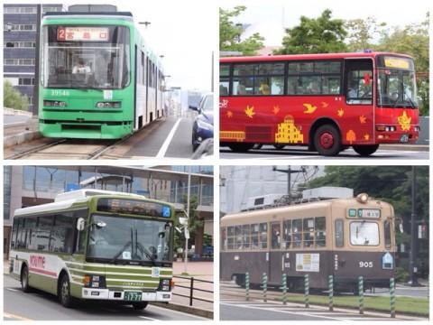バスとか路面電車とか。